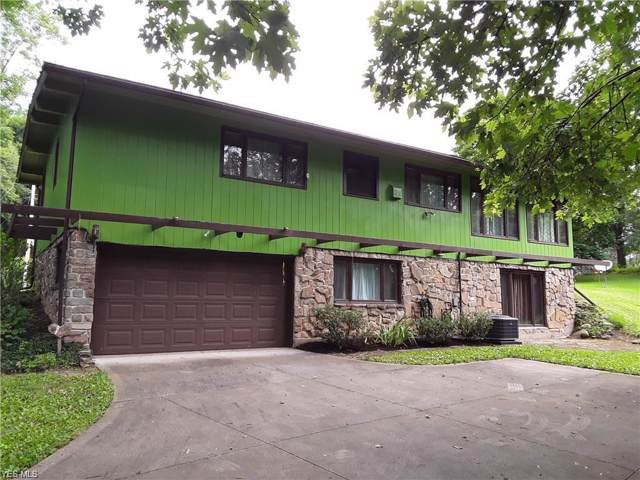 12536 Amber Circle NW, Uniontown, OH 44685 (MLS #4144816) :: RE/MAX Above Expectations