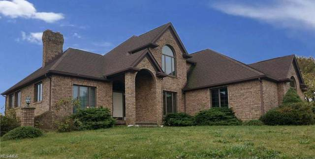 1570 Reimer Road, Wadsworth, OH 44281 (MLS #4147107) :: RE/MAX Edge Realty