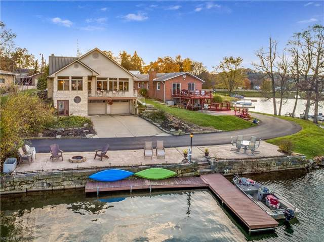 5939 W Shore Drive NW, Canton, OH 44718 (MLS #4147115) :: RE/MAX Edge Realty