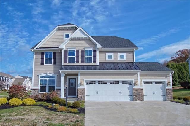 7464 Diamondback Avenue NW, Canal Fulton, OH 44614 (MLS #4147387) :: RE/MAX Edge Realty