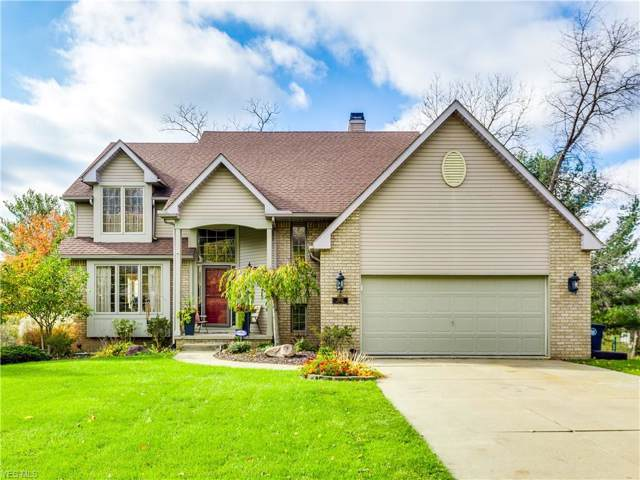 2812 Valley Road, Cuyahoga Falls, OH 44223 (MLS #4147885) :: RE/MAX Edge Realty