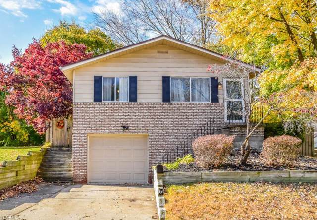 2148 8th Street, Cuyahoga Falls, OH 44221 (MLS #4148361) :: RE/MAX Valley Real Estate