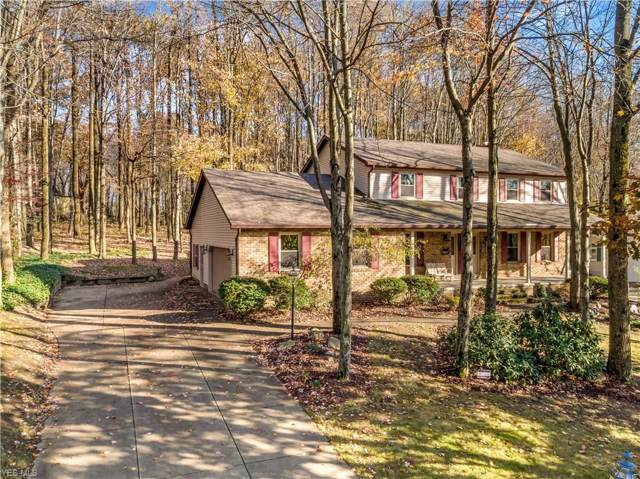 3863 Golden Wood Way, Uniontown, OH 44685 (MLS #4148366) :: RE/MAX Trends Realty