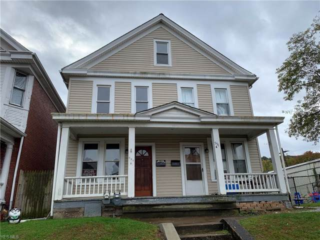 531 Grant St, Newell, WV 26050 (MLS #4148918) :: RE/MAX Edge Realty