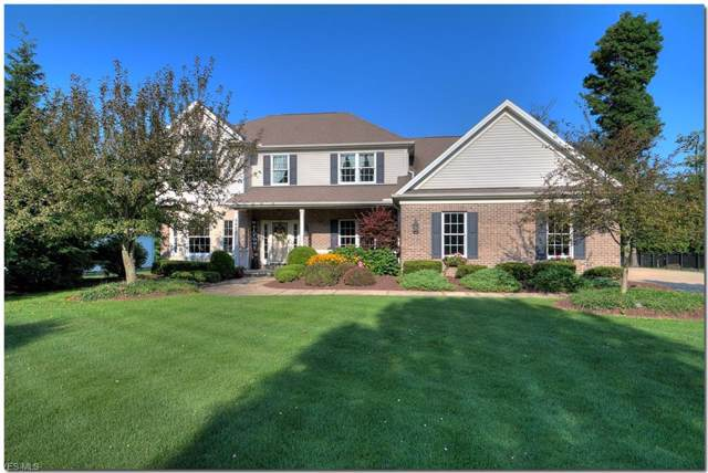 8496 Oaktree Drive, Macedonia, OH 44056 (MLS #4149064) :: RE/MAX Trends Realty