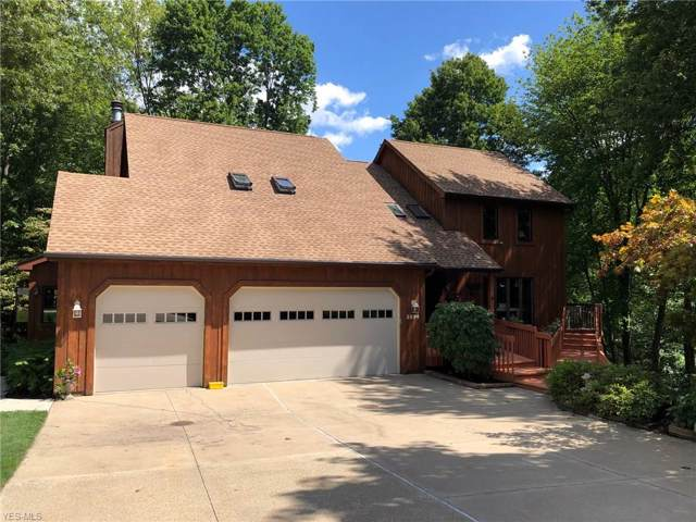 2594 Sherwood Drive, Stow, OH 44224 (MLS #4149141) :: RE/MAX Trends Realty