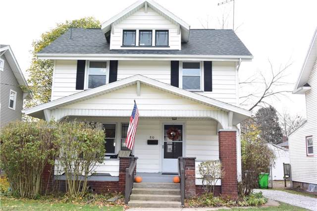 810 Portage Street NW, North Canton, OH 44720 (MLS #4149534) :: RE/MAX Trends Realty