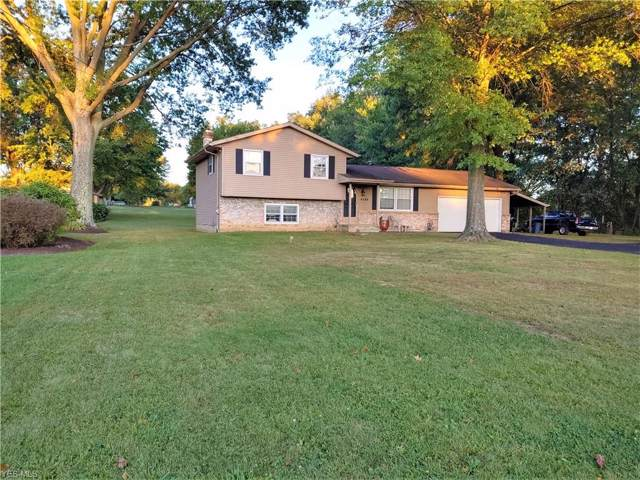 4549 Massillon Road, North Canton, OH 44720 (MLS #4150907) :: RE/MAX Trends Realty