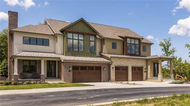 2452 Edgewood Trace, Pepper Pike, OH 44124 (MLS #4152217) :: RE/MAX Trends Realty