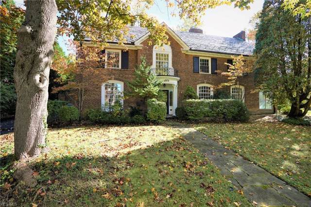 2975 Attleboro Road, Shaker Heights, OH 44120 (MLS #4154041) :: RE/MAX Trends Realty