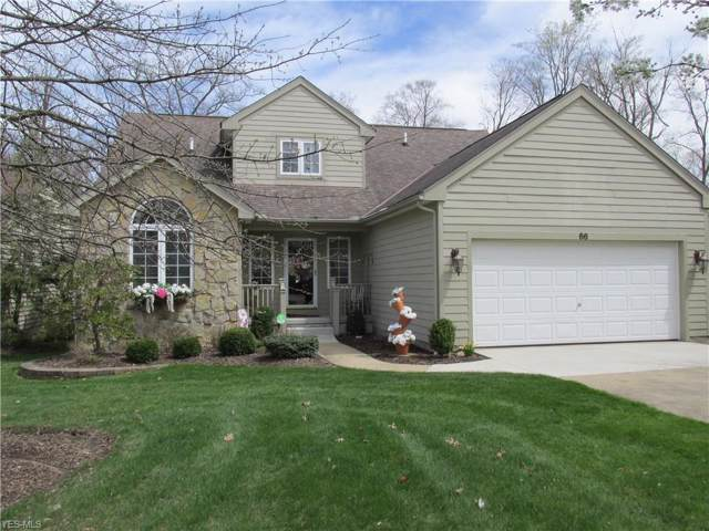 66 Glenview Drive, Aurora, OH 44202 (MLS #4154463) :: RE/MAX Trends Realty