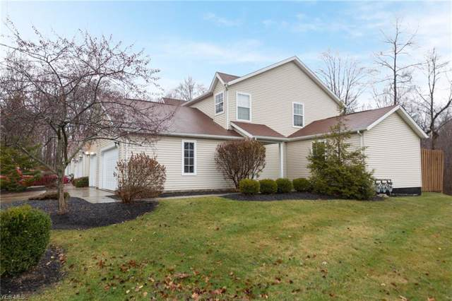 1621 Maple View Court, Streetsboro, OH 44241 (MLS #4154864) :: RE/MAX Above Expectations