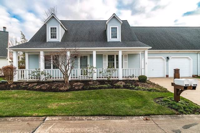 149 Southbridge Lane, Painesville, OH 44077 (MLS #4155213) :: RE/MAX Trends Realty