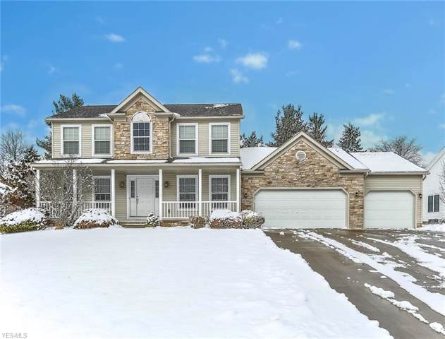 4138 Whispering Springs Lane, Mogadore, OH 44260 (MLS #4160578) :: RE/MAX Trends Realty