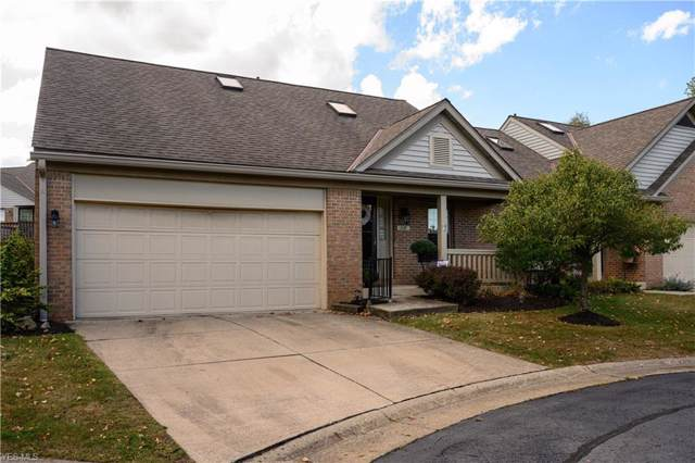 118 Evesham Circle NE, Canton, OH 44721 (MLS #4161061) :: RE/MAX Trends Realty