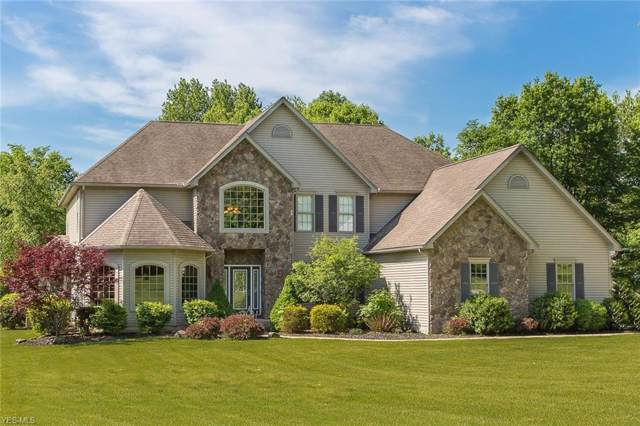 1834 Koons Road, Green, OH 44720 (MLS #4161657) :: RE/MAX Trends Realty
