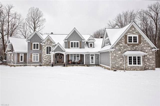 17098 Wing Road, Chagrin Falls, OH 44023 (MLS #4161685) :: RE/MAX Trends Realty