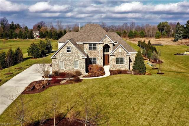 2125 Nottinghill Drive, Hinckley, OH 44233 (MLS #4163008) :: RE/MAX Trends Realty