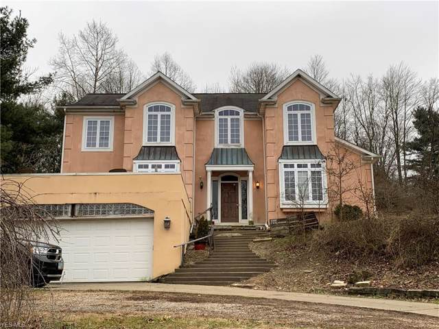 6 Hillcrest Drive, Cambridge, OH 43725 (MLS #4163803) :: The Crockett Team, Howard Hanna