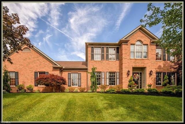 4775 Armandale Avenue NW, Canton, OH 44718 (MLS #4164810) :: RE/MAX Valley Real Estate
