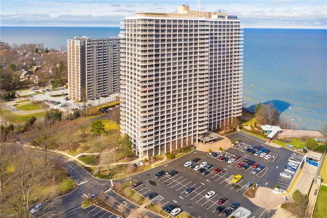 12700 Lake Avenue #513, Lakewood, OH 44107 (MLS #4167003) :: The Holden Agency
