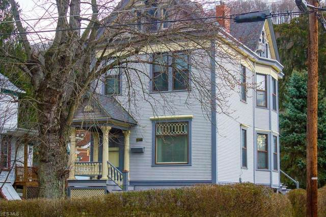 135 S Park Street, Wheeling, WV 26003 (MLS #4172833) :: Tammy Grogan and Associates at Cutler Real Estate