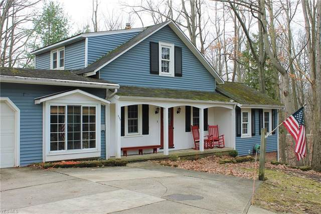 999 Archer Road, Bedford, OH 44146 (MLS #4173443) :: RE/MAX Trends Realty