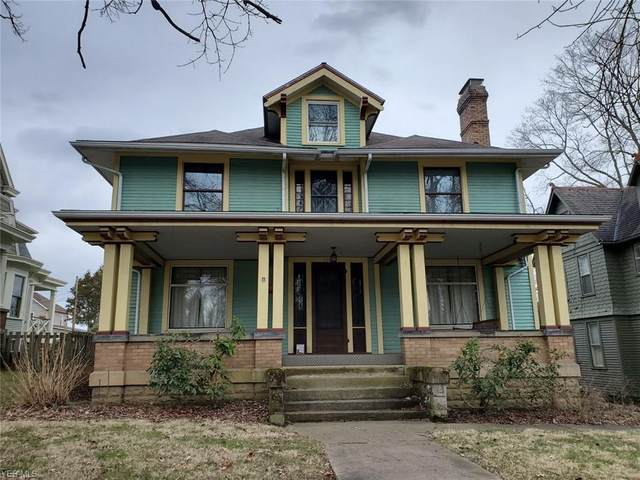 614 North 7th Street, Cambridge, OH 43725 (MLS #4173505) :: RE/MAX Trends Realty