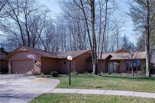 10138 Oak Branch Trail, Strongsville, OH 44149 (MLS #4173741) :: RE/MAX Trends Realty