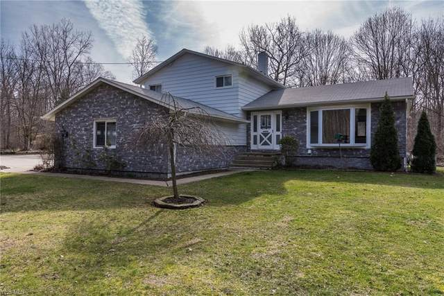 865 Circlewood Drive, Aurora, OH 44202 (MLS #4174975) :: RE/MAX Trends Realty