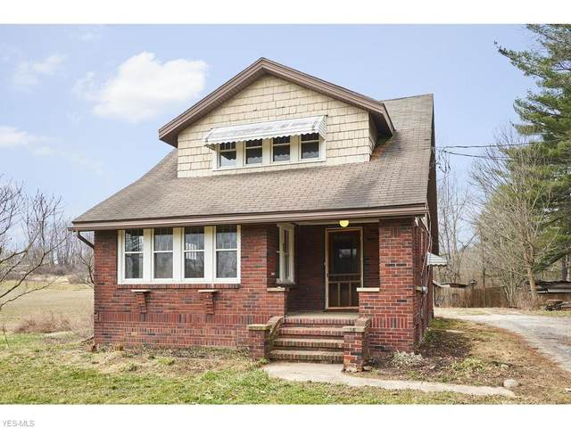 1756 Jacoby Road, Copley, OH 44321 (MLS #4175315) :: RE/MAX Trends Realty