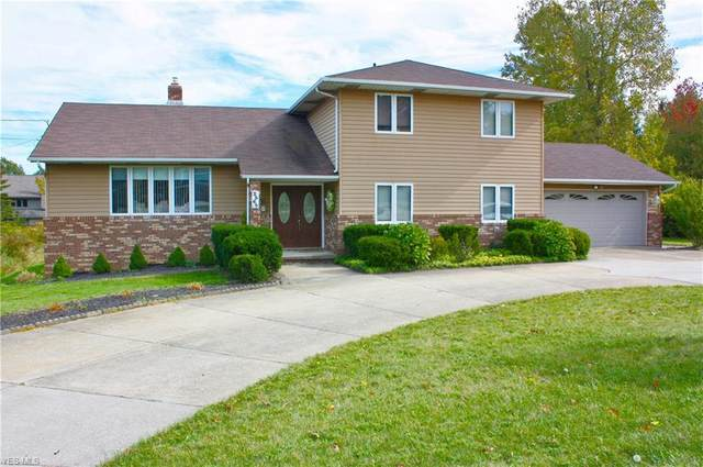 2565 Richmond Road, Beachwood, OH 44122 (MLS #4175682) :: RE/MAX Trends Realty