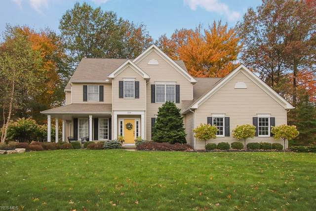 328 Moorewood Avenue, Avon Lake, OH 44012 (MLS #4175726) :: RE/MAX Trends Realty