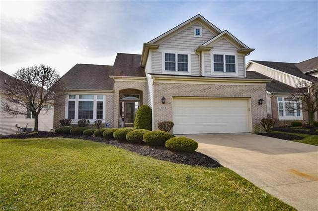 4064 Watercourse Drive, Medina, OH 44256 (MLS #4175745) :: RE/MAX Valley Real Estate