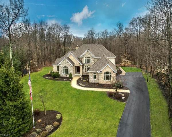 17350 Lookout Drive, Chagrin Falls, OH 44023 (MLS #4177450) :: RE/MAX Above Expectations