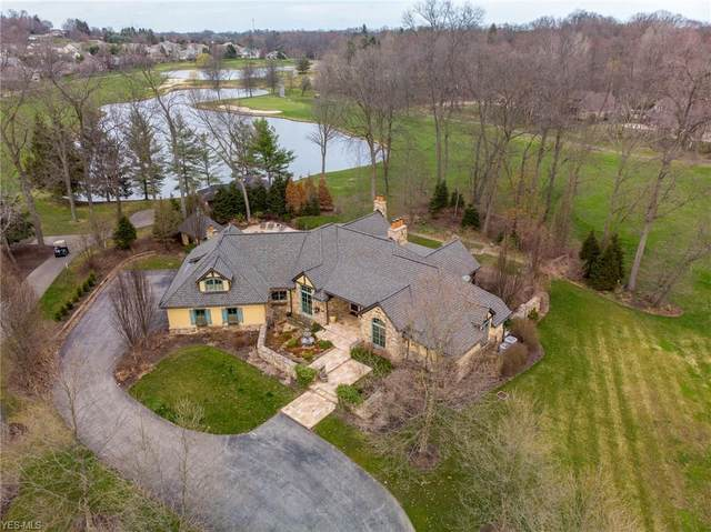 4670 Armandale Avenue NW, Canton, OH 44718 (MLS #4177853) :: RE/MAX Valley Real Estate