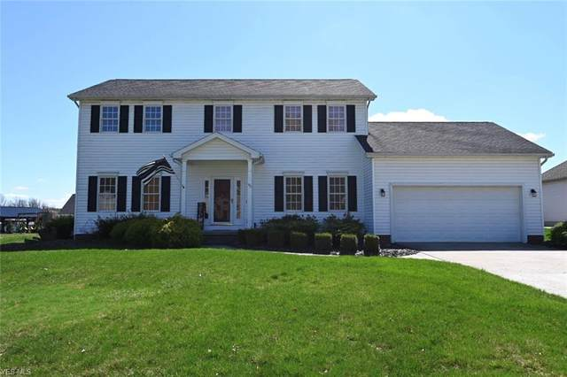 95 Willow Bend Drive, Canfield, OH 44406 (MLS #4178506) :: RE/MAX Valley Real Estate