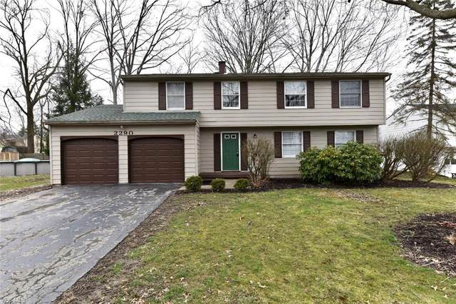 2290 Birch Trace Drive, Austintown, OH 44515 (MLS #4178544) :: RE/MAX Valley Real Estate