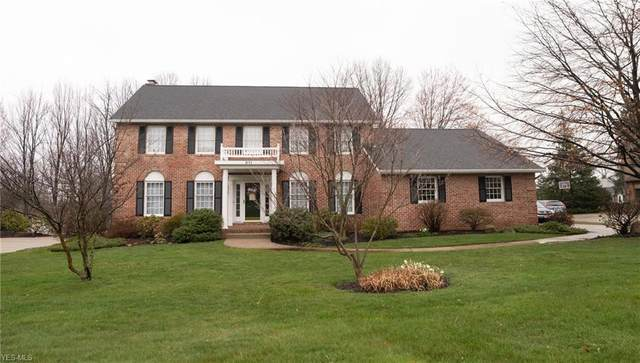 971 Mansion Drive, Barberton, OH 44203 (MLS #4178630) :: RE/MAX Trends Realty