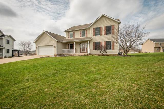 2887 Cheshire Circle SW, Canton, OH 44706 (MLS #4178655) :: RE/MAX Trends Realty