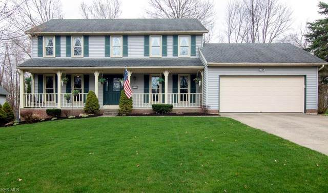 2678 Duquesne Drive, Stow, OH 44224 (MLS #4178851) :: Keller Williams Chervenic Realty