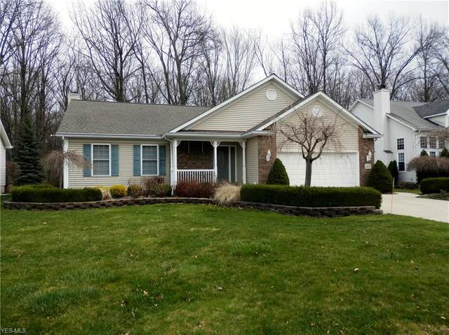 4632 Spinnaker Court, Mentor, OH 44060 (MLS #4178908) :: RE/MAX Trends Realty