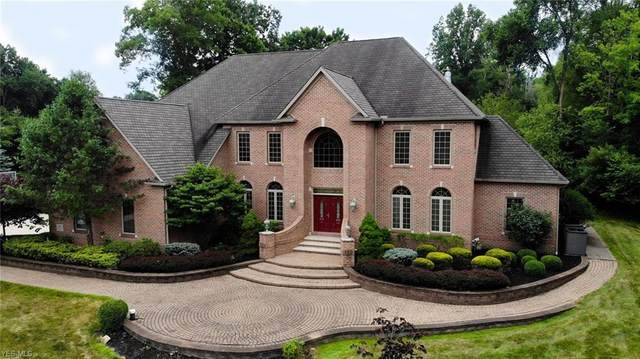 7895 Cedar Park Drive, Canfield, OH 44406 (MLS #4179230) :: RE/MAX Valley Real Estate
