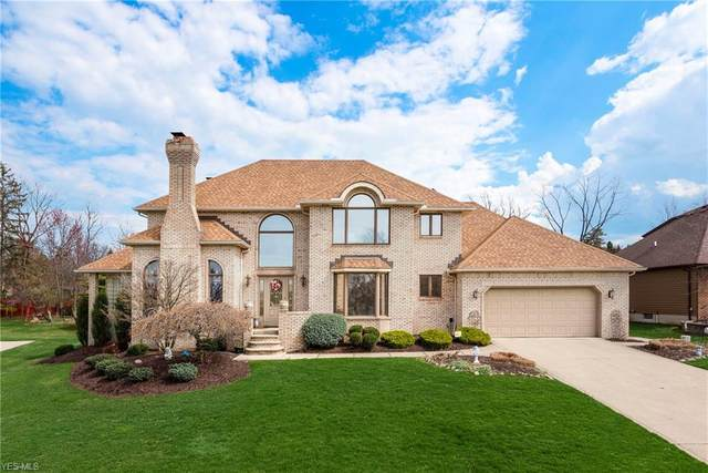 8201 Valleyview Trail, North Royalton, OH 44133 (MLS #4179564) :: RE/MAX Trends Realty