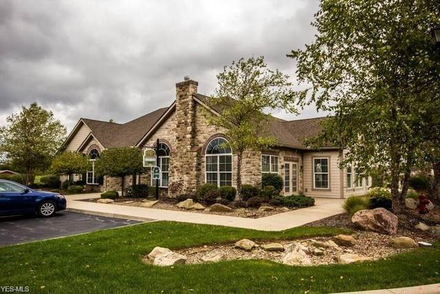 1885 Fairways Drive, Streetsboro, OH 44241 (MLS #4179609) :: RE/MAX Trends Realty