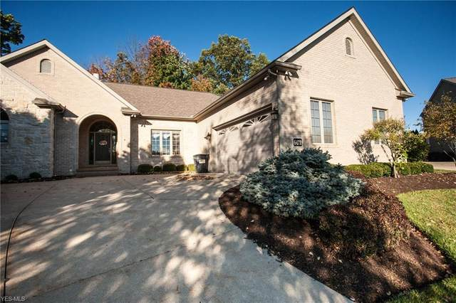 6472 Friarwood Circle NW, Canton, OH 44718 (MLS #4180937) :: The Art of Real Estate