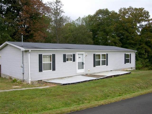 564 Shadow Hill Road, St Marys, WV 26170 (MLS #4181999) :: RE/MAX Trends Realty
