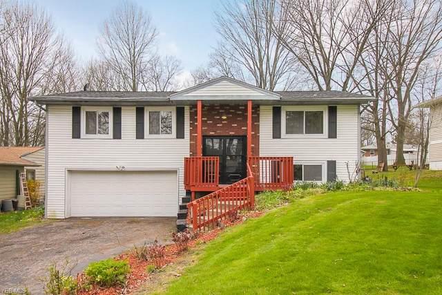 560 Narragansett Drive, Tallmadge, OH 44278 (MLS #4183460) :: RE/MAX Above Expectations