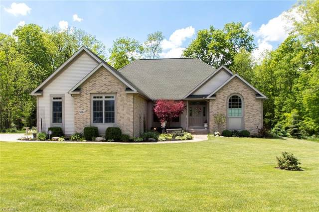 5161 Rolling Ridge Drive, Seville, OH 44273 (MLS #4191335) :: RE/MAX Valley Real Estate