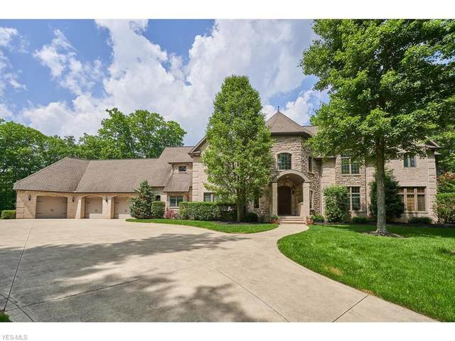 233 Highland Mist Circle, Hinckley, OH 44233 (MLS #4193276) :: The Holly Ritchie Team